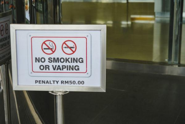 禁煙エリア