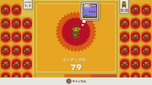 スーパーマリオ35-1